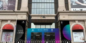 Plans to open 10 more Dolby Cinema sites in China within two years