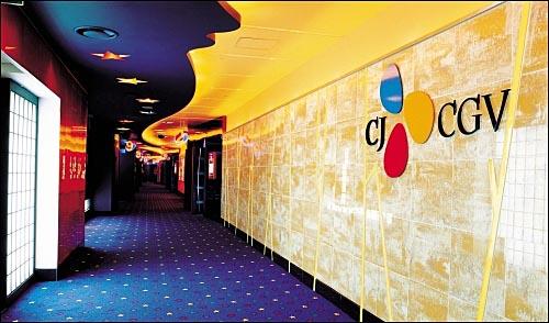 Korean cinema giant CJ-CGV considering £2bn Vue bid